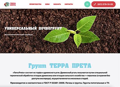 образец созданного сайта