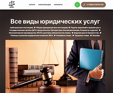 пример созданного сайта